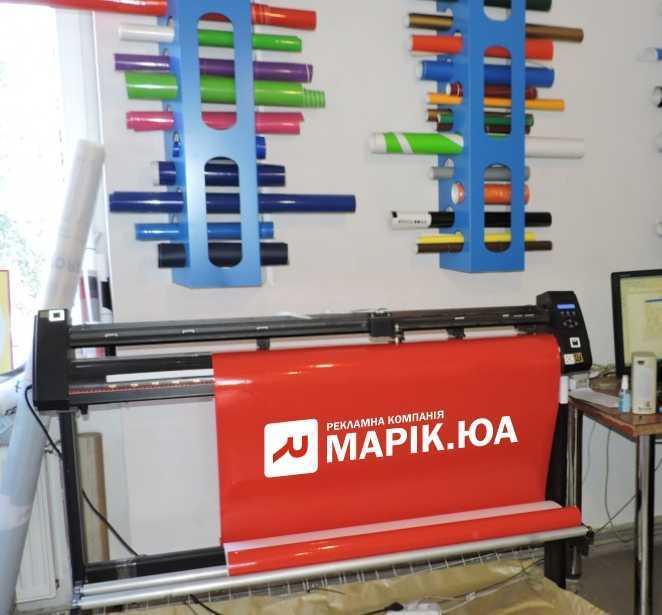 13 marikp ploterna porizka - Плоттерная порезка пленки