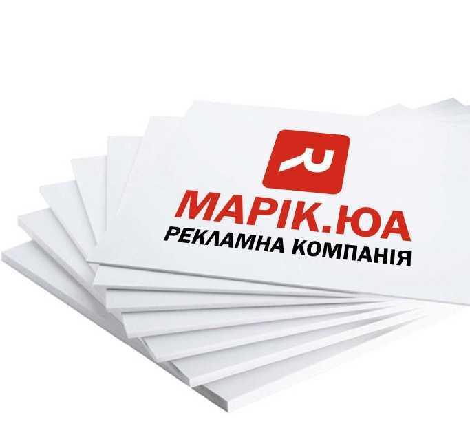 15 marik pvh uf druk - Пластик ПВХ печать
