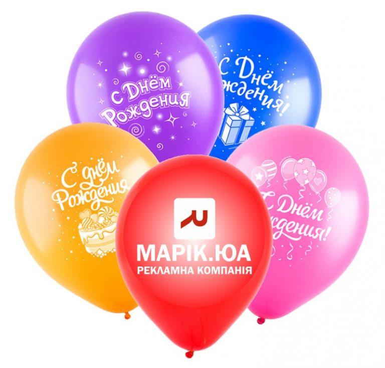 23 marik povitrjani kulki 768x733 - Воздушные шары