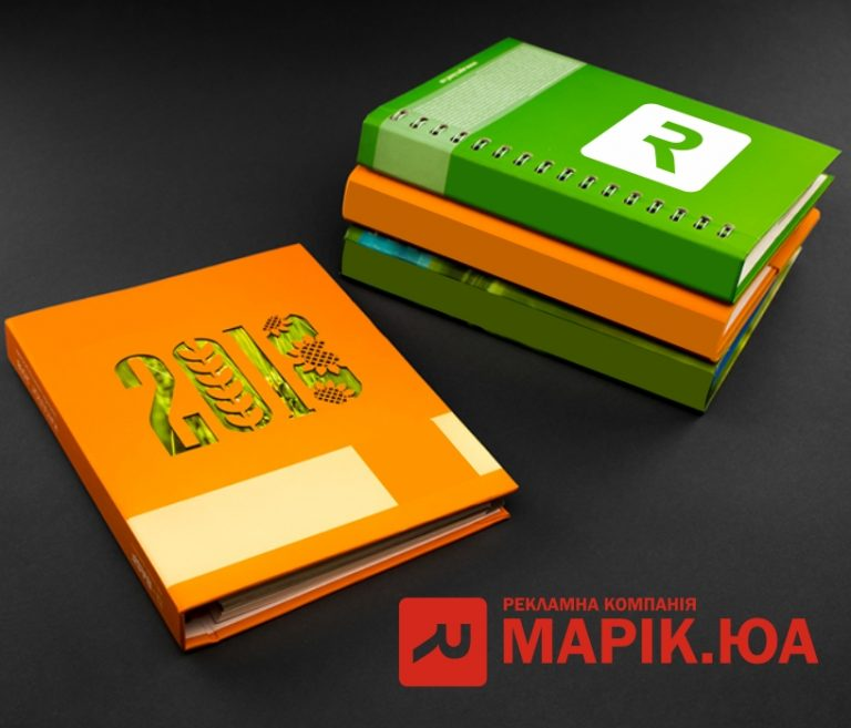 24 marik broshjuri katalogi 768x657 - Брошюри, каталоги