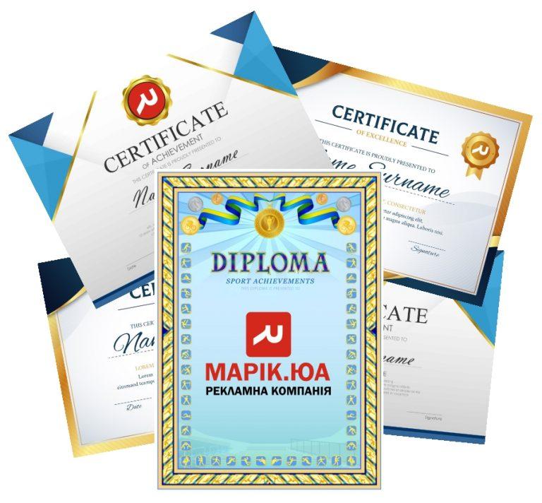 34 marik sertifikati 768x712 - Сертифікат