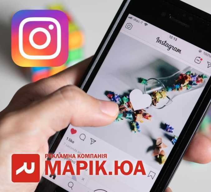 42 marik reklama u instagram 1 - Реклама у Instagram
