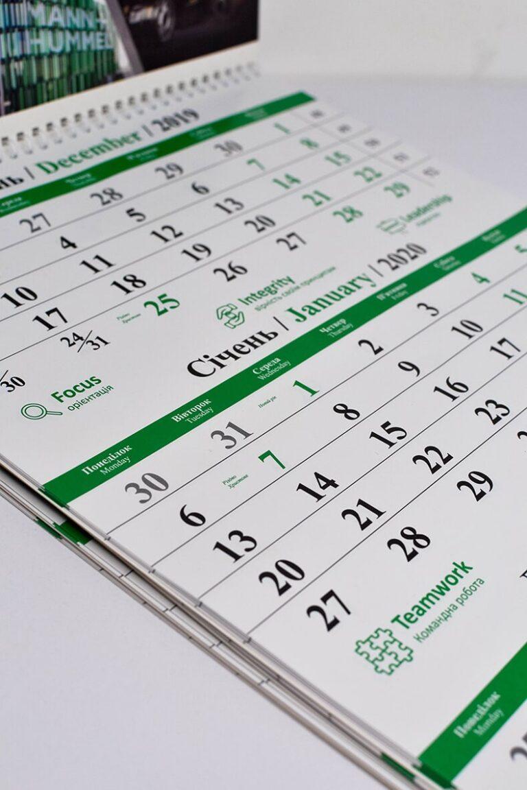 dsc 0069 2 768x1152 - Календар