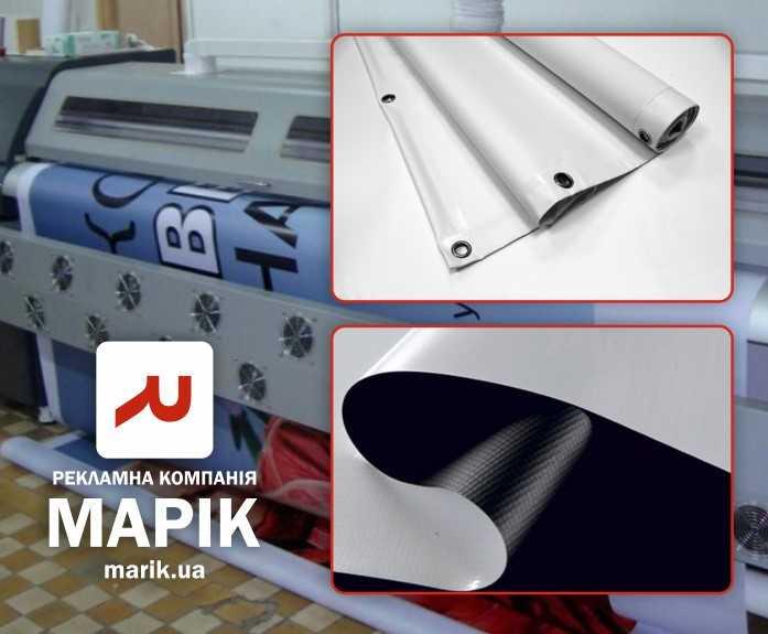 marik baner vyhotovlennia - Друк на банері