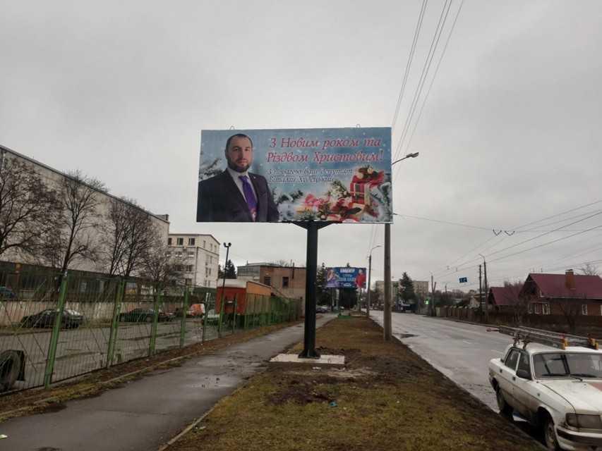 Білборд, щити на карті в Хмельницькому, вулиця Курчатова 10, Хмельницький