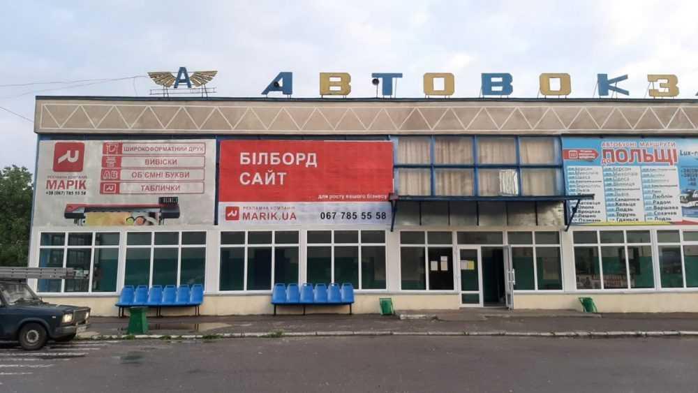 Білборд, щити на карті в Хмельницькому, Автовокзал, Городок