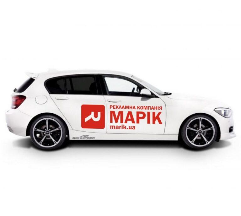marik avto2 768x690 - Брендування авто