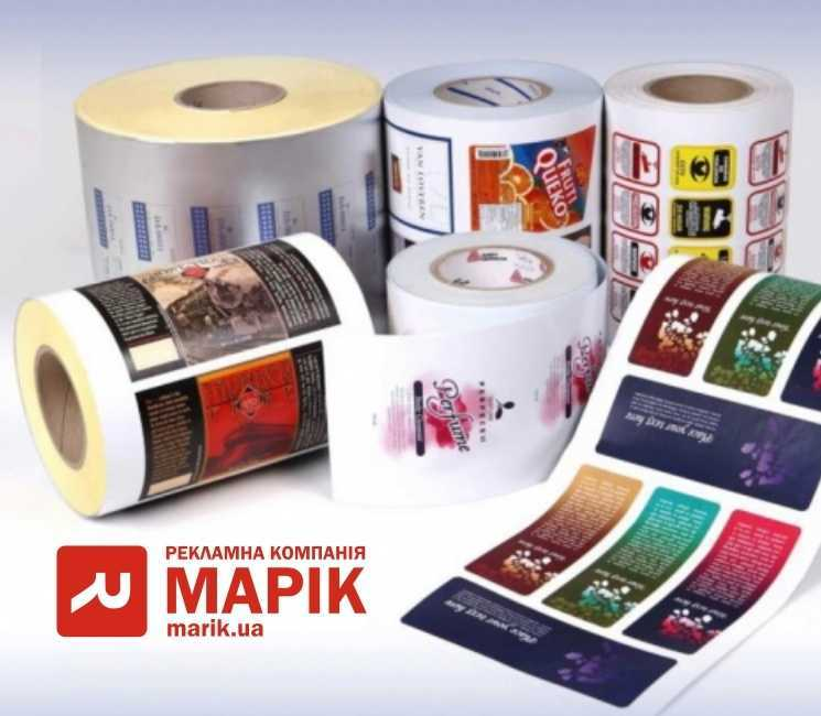 marik etyketky1 - Друк етикеток