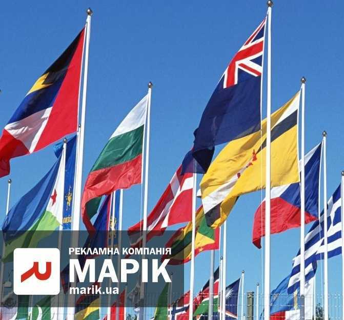 marik pechat na flahakh2 - Друк прапорів
