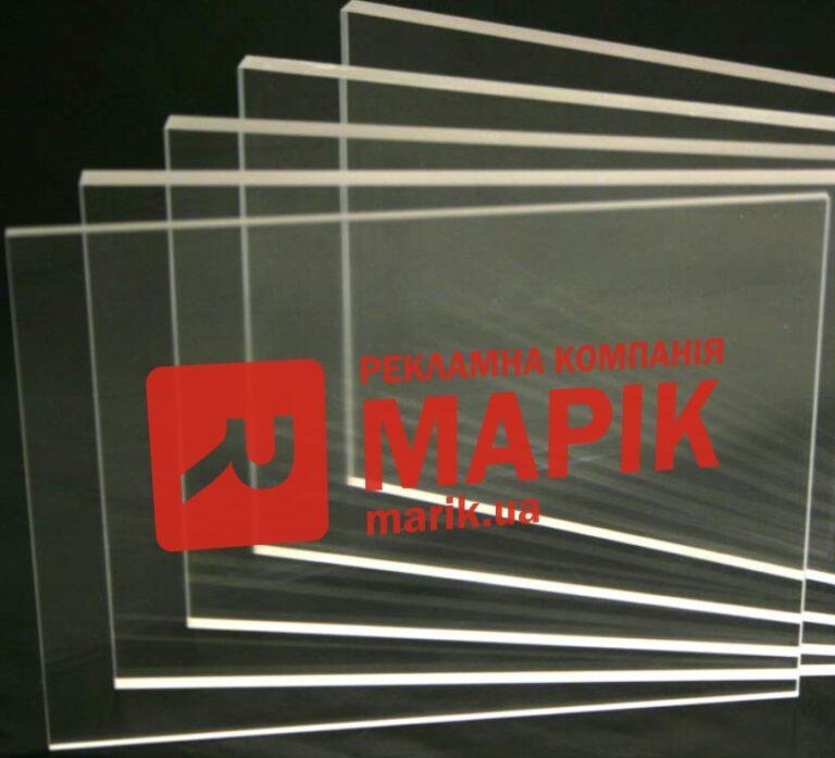 marik pechat na plastyke 768x697 - Друк на пластику