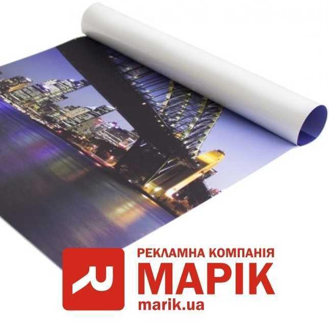 marik pechat posterov - Друк постерів