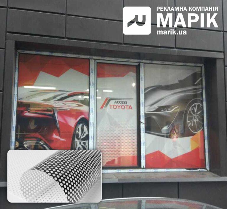 marik perfoplenka 768x707 - Перфоплёнка One Way Vision