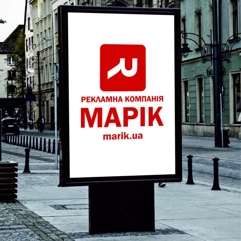marik reklamni pilony1 768x768 - Рекламний пілон