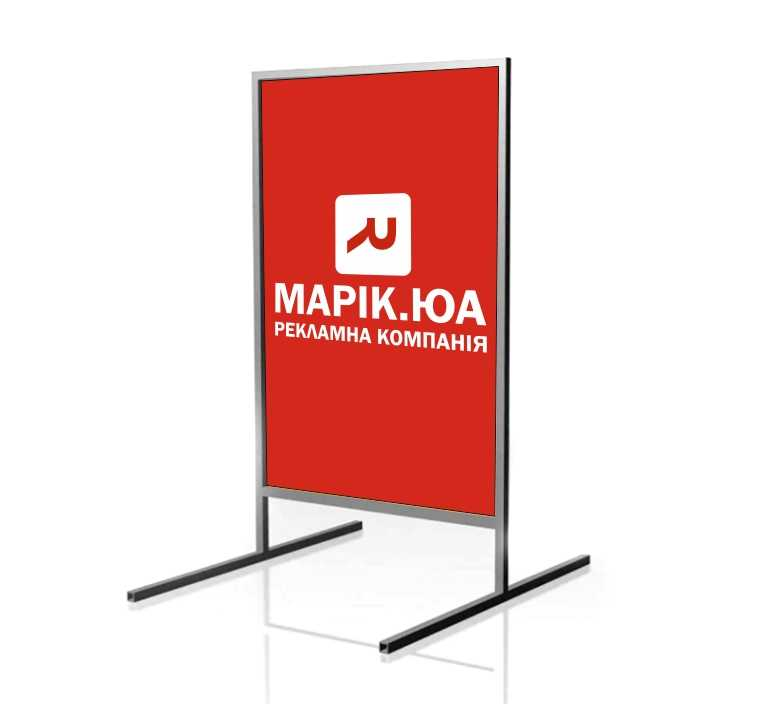 marik shtender - Штендер