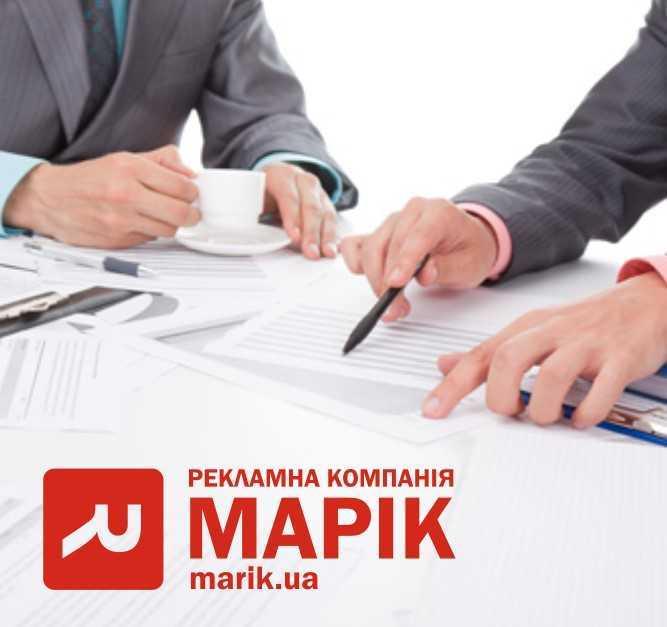 marik sohlasovanye reklamy - Согласование рекламы