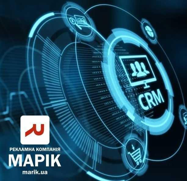 marik tsrm - Налаштування CRM