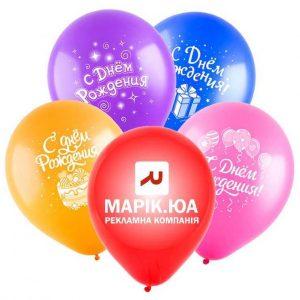 23 марік повітряні кульки