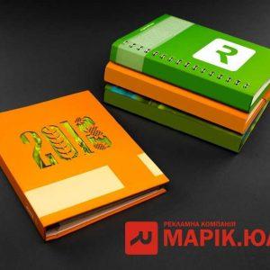 24 марік брошюри каталоги