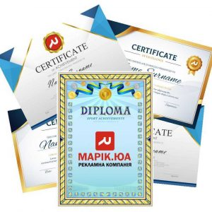 34 марік сертифікати