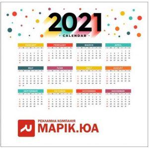 37 марік календар