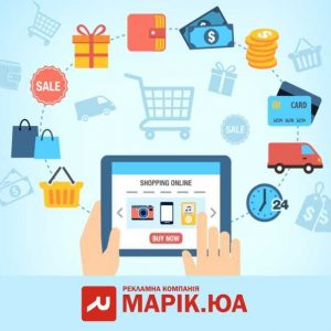 40 марік інтернет магазин