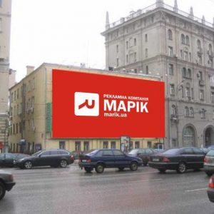 Реклама на брандмауерах