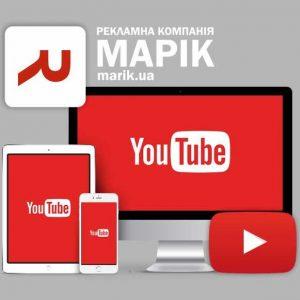 Реклама у Youtube