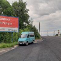 Білборд, щити на карті в Хмельницькому, Вулиця Кам'янецька, Дитяча лікарня, Хмельницький