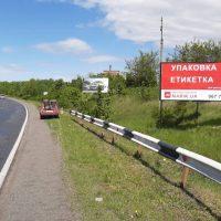 Білборд, щити на карті в Хмельницькому, Виїзд із Староконстянтинова, Хмельницький