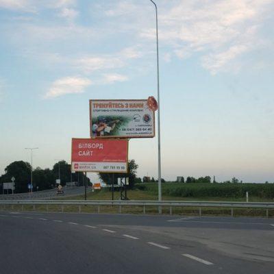 Кільце виїзду на Тернополь, Хмельницький