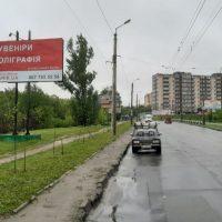 Білборд, щити на карті в Хмельницькому, вулиця Панаса Мирного, Озерна Хмельницький